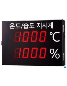 Bộ hiển thị tín hiệu SHN-3700/3800 Shinho System Vietnam