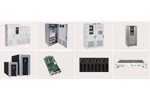 Nhà phân phối tủ điện / UPS / Pin mặt trời AEG tại Việt Nam
